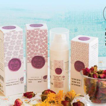 Organic Facial Care - Anti-aging collection