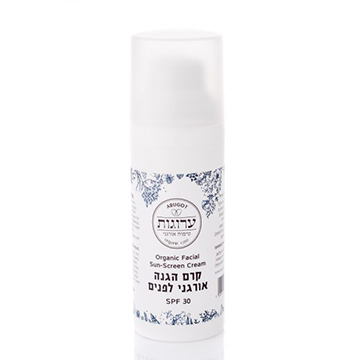 Organic Face Sunscreen SPF 30