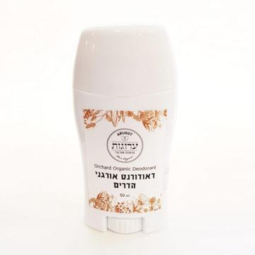 Organic Stick Deodorant - Citrus