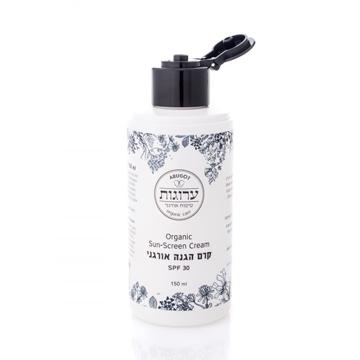 Organic Sunscreen SPF 30