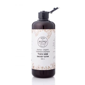 Revitalizing Quinoa Shampoo