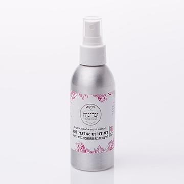 Organic Spray Deodorant - Cistus
