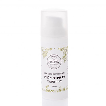 Tea Tree Acne Treatment Gel
