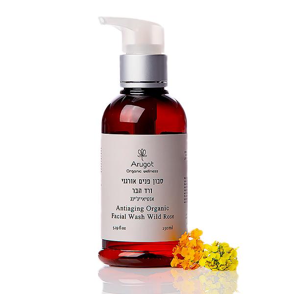 סבון פנים ורד הבר